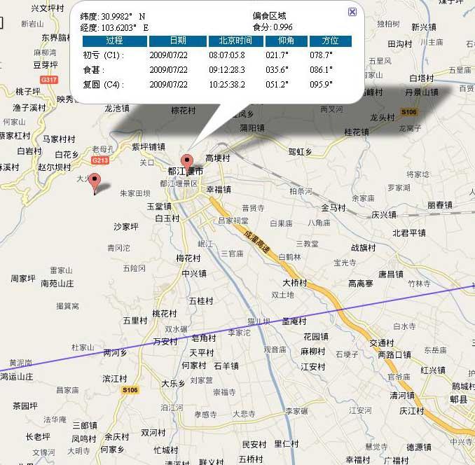 都江堰市日食带及时间地图